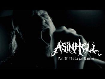 Emptiness(Post-Metal - Belgique) dévoile le clip de Vide Incomplet. Sortie deVidele 12...
